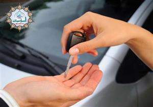 الإفتاء: هل يجوز شراء سيارة بالتقسيط من البنك؟