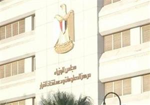 الحكومة تنفي إنهاء إعارات أعضاء هيئة التدريس العاملين بقطر