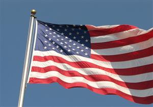 الولايات المتحدة تفرض عقوبات اقتصادية على ميانمار وجامبيا وجنوب السودان