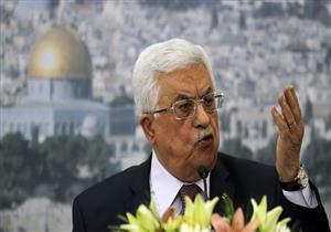أبو مازن: أمريكا لم تعد وسيطًا نزيهًا في القضية الفلسطينية