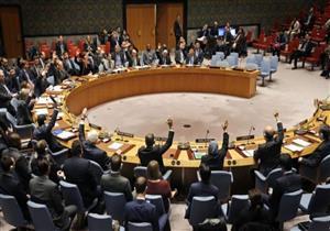 عقد اجتماع مغلق بشأن إيران قد يلمح لخلاف روسي أمريكي بمجلس الأمن