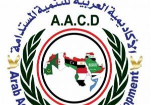 منى عكاشة: من شرم الشيخ تنطلق التنمية المستدامة لمصر والوطن العربي