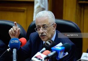 """طارق شوقي: """"سأنفذ كل ما وعدت به خلال 2018"""""""