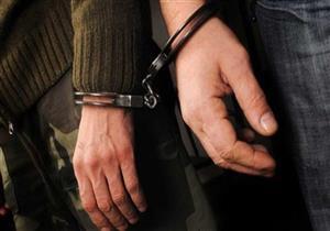 القبض على عاطل حاول إدخال مخدرات لسجين في القليوبية