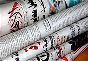 أول وكالة فضاء مصرية تتصدر عناوين صحف اليوم الثلاثاء