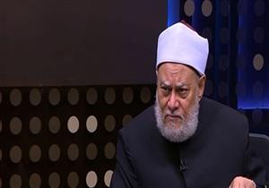 """علي جمعة لـ """"إرهابي الواحات"""": النبي لم يقتل أحد حتى في غزواته"""