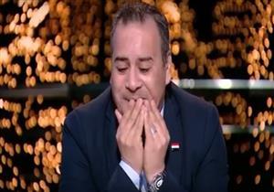 """""""القرموطي"""" يبكي على الهواء بسبب احتفال """"النهار"""" بعيد ميلاده -فيديو"""