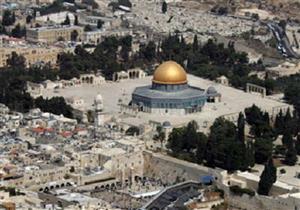 """""""التعاون الإسلامي"""" تحذر من التداعيات الخطيرة للاعتراف بالقدس عاصمة لإسرائيل"""