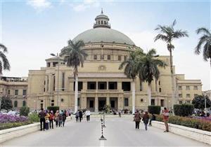 إعلان القوائم النهائية للمتقدمين للانتخابات الطلابية بجامعة القاهرة