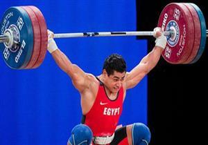 محمد إيهاب يتوج بذهبية بطولة العالم لرفع الأثقال