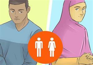 ما هى حدود طاعة الزوج؟.. نادية عمارة تجيب