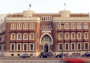 """ضبط 23 حالة غش بـ """"تجارة"""" الإسكندرية.. وإحالتها إلى مجلس تأديب"""