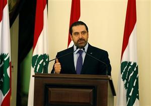 """الحريري في برقية إلى السيسي: """"هجوم كنيسة حلوان لن ينال من مصر"""""""