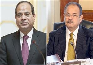 وزير الداخلية يهنئ الرئيس السيسي بمناسبة حلول العام الميلادي الجديد