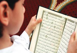 الأبناء ذكروا في القرآن بعدة أوصاف.. فما هي؟!