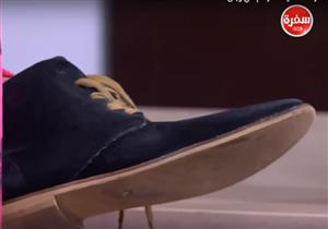 """طريقة سهلة لـ"""" تنظيف الأحذية القطيفة""""- فيديو"""