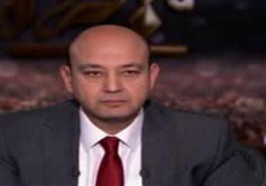 """عمرو أديب: """"أرقام الطلاق مذهلة في مصر بعد تعويم الجنيه"""""""