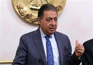 """وزير الصحة: المنظومة الجديدة تتيح التعرف على المريض من """"بصمة الإصبع"""""""