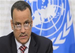 مجلس الأمن الدولي يعقد جلسة مشاورات مغلقة بشأن اليمن