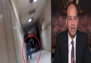 حبيب العادلي يوجه رسالة للمصريين عبر زوجته (فيديو)