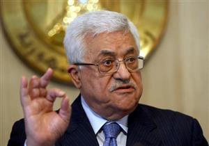 عباس يدعو إلى تحقيق المصالحة الفلسطينية فورًا لمواجهة المخاطر المحدقة