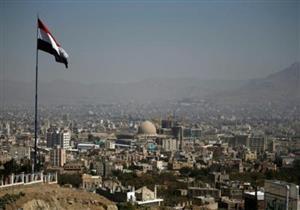 """منظمتان: الحوثيون يحتجزون 41 صحفيا وموظفا في قناة """"اليمن اليوم"""""""