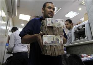 230 مليار جنيه حصيلة الشهادات مرتفعة العائد ببنك مصر منذ التعويم