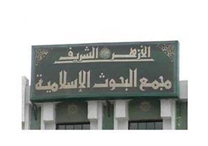 """""""البحوث الإسلامية"""": """"القدس..عربية"""" حملات للتوعية ورفض المساس بمقدساتها"""