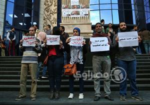 وقفة أمام نقابة الصحفيين احتجاجًا على إعلان القدس عاصمة لإسرائيل
