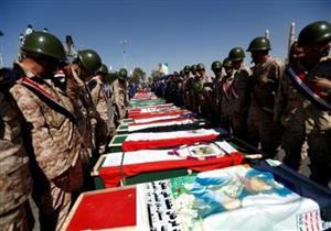 الحوثيون يقيمون مراسم دفن جماعي لقتلاهم في صنعاء
