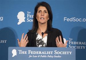 مندوبة أمريكا في مجلس الأمن: لم نحدد ما إذا كانت السفارة ستقام في شرق أو غرب القدس