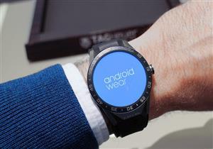 """جوجل تعلن عن تحديث جديد لساعات """"الأندرويد الذكية"""""""