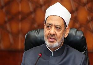 """""""الطيب"""" يدعو دول العالم الإسلامي لوقف نقل السفارة الأمريكية للقدس"""
