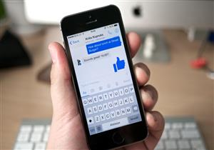 """علي جمعة: """"الفيس بوك"""" سبب انتشار الشك بين الزوجين.. والسبب!"""
