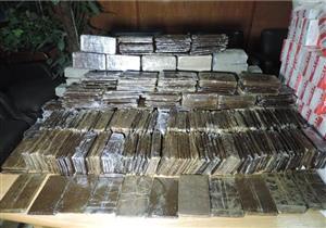 """الداخلية: إحباط ترويج 960طربة """"حشيش"""" و90 ألف قرص مخدر"""
