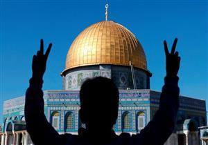 الأزهر يعقد مؤتمرًا دوليًا لنصرة القدس فى يناير