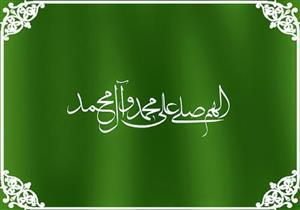 بشرى سارة من رب العالمين لكل من يصلي على النبي