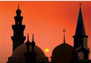 """في أسبوع الوئام العالمي بين الأديان .. لمحات من """"وثيقة المدينة المنورة"""""""