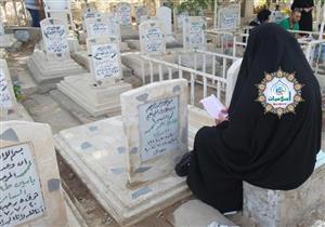 ما حكم زيارة المرأة للمقابر في فترة الحيض؟