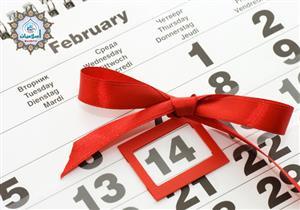دار الإفتاء توضح طريقة الاحتفال بعيد الحب