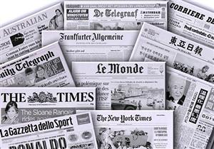 أبرز عناوين الصحافة العالمية