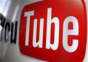 """مواقع إباحية تستغل """"ثغرة في يوتيوب"""" لبث أفلام جنسية"""