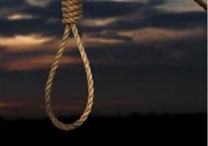 تأييد حكم الإعدام ضد بائعة خضروات لقتلها طفلة بالمنصورة