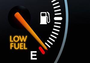 احذر تجاهل ضوء التحذير الخاص بخزان الوقود