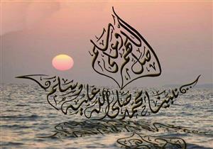 الشيخ الشعراوي فضل عجيب في الصلاة علي النبي