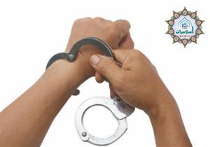 ما حكم إخراج زكاة المال للسجناء المفرج عنهم؟