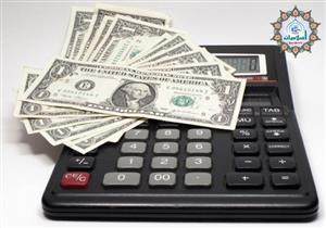 هل على شهادات الاستثمار والأسهم المشتراة فى البورصة زكاة؟
