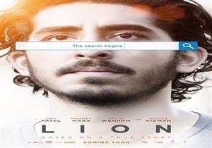 ليون.. دعم أطفال الشوارع يبدأ من السينما (ريفيو)