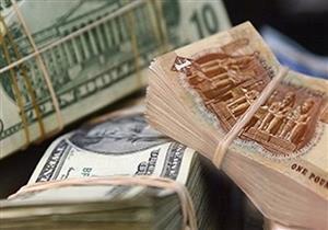 ما هو السعر الحقيقي للدولار في مصر؟