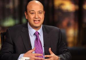 """تعليق عمرو أديب على أزمة جنازة والد """"أبو تريكة"""""""
